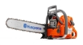 Rental store for Chainsaw - 20  Gas in Cedar Rapids IA
